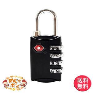 Newtion TSAロック 4桁ダイヤル式ロック 南京錠 海外旅行 荷物スーツケース用 4ダイヤル...