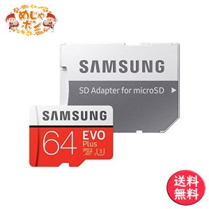 Samsung microSDカード64GB EVOPlus Class10 UHS-I U3対応 ...