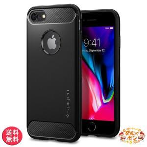 【Spigen】 スマホケース iPhone8 ケース / iPhone7 ケース 対応 TPU 米...