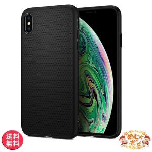iPhone XS Max リキッド・エアー  メーカー・ブランド:Spigen Japan  【保...