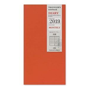 トラベラーズノートの2019年月間ダイアリー。。。※この商品はリフィルにつき、カバーが付いておりませ...