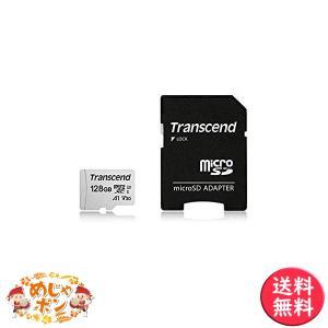 microSDカード 容量:128 GB カードタイプ : 3D TLC microSDXC : C...