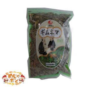 ギムネマ茶 100g ×1袋 比嘉製茶 ギムネマ 茶 mejapon