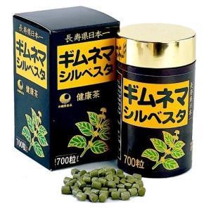 ギムネマ  粒 ギムネマシルベスタ 錠剤 700粒×1個 ダイエット サプリ 糖質 比嘉製茶 mejapon