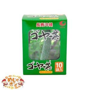 ゴーヤ茶 通販 種入り (ティーバッグ小)(10袋入り) 比嘉製茶|mejapon