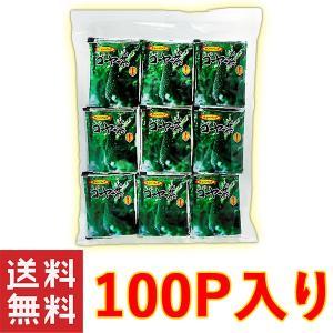 ゴーヤ茶 ダイエット 種入り (ティーパック小)0.5×100p 比嘉製茶|mejapon