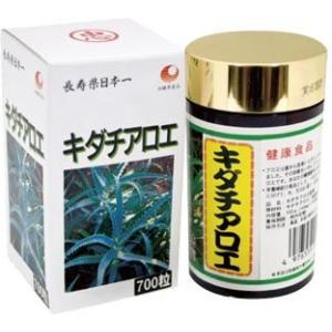 キダチアロエ 粒 700粒 ビタミン ミネラル アミノ酸 酵素 比嘉製茶 mejapon