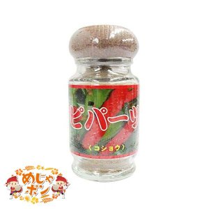 謎のスパイス ピパーツ 35g 比嘉製茶|mejapon