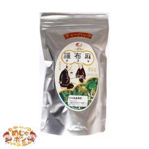 羅布麻茶 ラフマ 羅布麻 ティーパック 3g ×32P ×1袋 比嘉製茶 mejapon