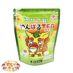 やんばるティー 15g ×1個 比嘉製茶 mejapon