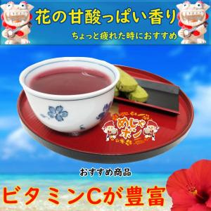 沖縄 ティーパック 健康茶 比嘉製茶 ハイビスカスティーパック2g単品2個セット|mejapon