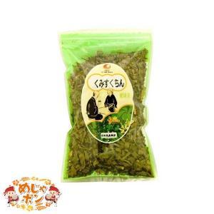 比嘉製茶 沖縄県産くみすくちん茶 健康茶 くみすくちん茶 130g×1袋 mejapon