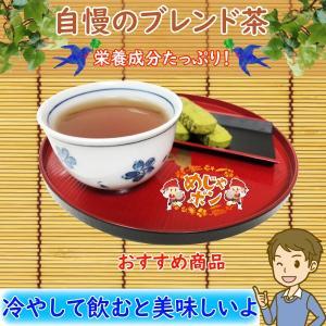 沖縄 ティーパック 健康茶 比嘉製茶 琉球の香りティーパック2g単品2個セット|mejapon