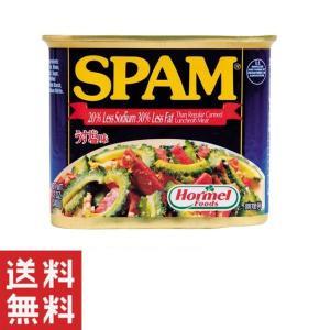 スパム 缶詰 うす塩スパム SPAM ポークランチョンミート×5缶入り 沖縄ホーメル おすすめ 送料無料|mejapon