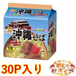 沖縄そば マルちゃん沖縄そば袋 5食×6パック