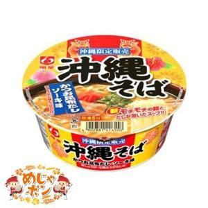 沖縄そば カップ麺 沖縄限定 明星 カップ沖縄そば|mejapon