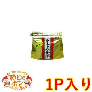長寿十八番茶 ティーバック 3.5g×15包 沖縄 仲善 mejapon