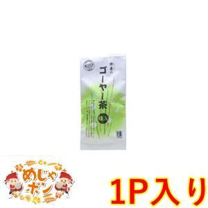 セール ゴーヤ茶 通販 健康茶 ゴーヤー茶 100%  ティーバック  種入 1g×12包×1個 仲善|mejapon