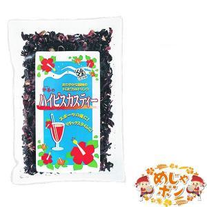 ハーブティー ハイビスカスティー ハーブティー 美容 ローゼル 100g×1個 健康茶 沖縄 仲善の商品画像|ナビ