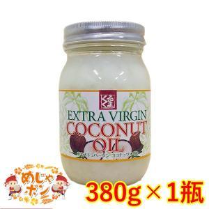 ココナッツ オイル 沖縄 仲善 エキストラバージンココナッツオイル 380g×1個の商品画像|ナビ