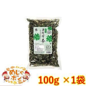 厳選された沖縄産のヨモギ葉だけを原料に使用したヨモギ茶です。 沖縄では、料理の素材としてもよく利用さ...