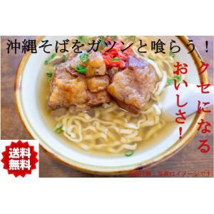 食品 送料無 わけあり ポイント消化 沖縄そば 乾麺 セット オキコ ソーキそば 4人前セット(乾麺)×1箱 特価  おすすめ