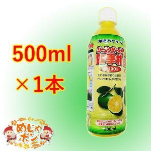 シークワーサージュース 四季柑 沖縄バヤリース シークワーサー入り四季柑(果汁100%)500ml ×1本|mejapon