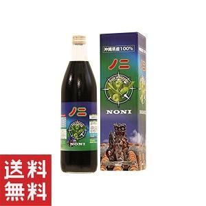 ノニジュース 沖縄県産100%ノニジュース900ml-1本 八重山アオキ 国産 天然 送料無料