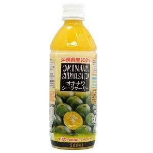 シークワーサー 原液 ジュース 沖縄シークヮーサー100 500ml1本 PET オキハム お土産|mejapon