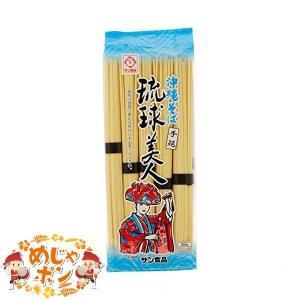 沖縄そば 乾麺 琉球美人 900g サン食品 おすすめ|mejapon
