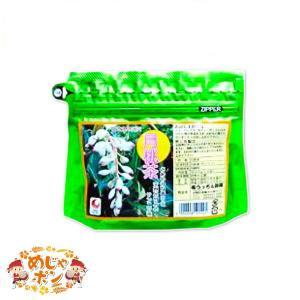 沖縄県産健康茶 月桃茶 ティーパック20g(2g×10包入)