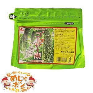 ゴーヤ茶 ゴーヤ  沖縄県産 健康茶種入りゴーヤー茶 ティーパック 15g(1.5g×10包入) お土産  おすすめ|mejapon