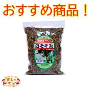 フーチバーの味になれたら、この味がたまらなくほしくなります!!フーチバー茶(ヨモギ茶)を是非ご賞味下...