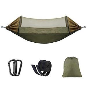 DAYIKIYI ハンモック 蚊帳付き 虫対策 パラシュート 通気 軽量 快適 280×140cm 広い 屋外公園 アウトドア キャンプ ハイキング meki