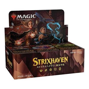 MTG マジック:ザ・ギャザリング ストリクスヘイヴン:魔法学院 ドラフト・ブースター 日本語版 BOX|meki