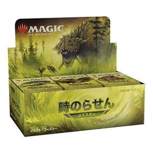 MTG マジック:ザ・ギャザリング 時のらせんリマスタードラフト・ブースター日本語版(BOX)|meki