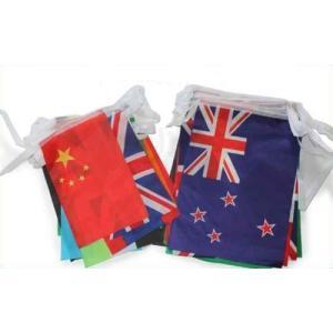 布製 ランダム万国旗 50ヶ国 13m meki