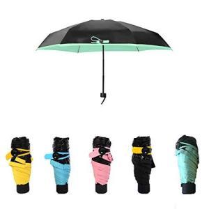 折りたたみ傘メンズレディース?量おしゃれ大きい晴雨兼用折り畳み傘おりたたみ傘日傘 - 防台風防水と日焼け止め便携?|meki