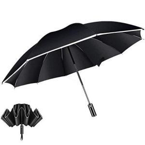 10本骨 濡れない逆折り式 おりたたみ傘 ワンタッチ自動開閉 軽便 超撥水 風に強い 台風対応 梅雨対策 レディース メンズ ビジネス 通勤 105c|meki