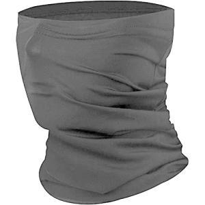 Kaitein ネックガード UVカット 日よけ 紫外線対策 吸汗速乾 冷感 フェイスカバー 多機能 男女兼用 meki