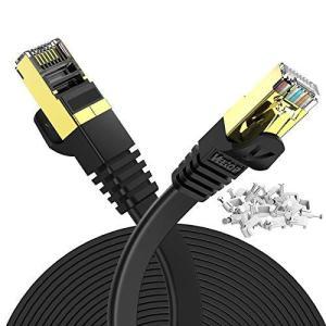 25m Veetop CAT7 LANケーブル カテゴリ-7 フラット 高速 10Gbps RJ45 爪折れ防止 STP PS4 PLC ADSL回線|meki