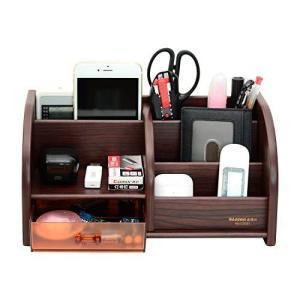 デスク上置き棚 卓上収納ケース 木製 オフィス収納 机上収納ボックス 本立て 小物入れ 仕切り デスク上置き棚 事務用品 マホガニー C2031|meki