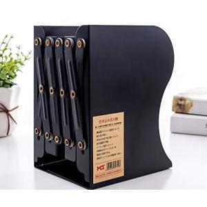 デスク上 収納 大容量 自由に調整伸縮の本立て 小物入れ 卓上 金属製 ブラック 卓上収納 オフィス 多機能|meki