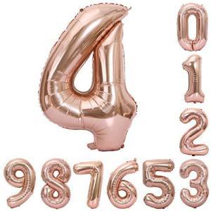 BLATOMY 93cm ローズゴールドナンバーバルーン、大風船の装飾、0-9 デジタル風船 の誕生日婚約結婚式ブライダルシャワー記念日 (ローズ-4 meki