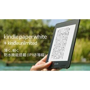 Kindle Paperwhite 防水機能搭載 wifi 32GB ブラック 電子書籍リーダー|meki
