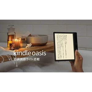 Kindle Oasis 色調調節ライト搭載 wifi 32GB 広告つき 電子書籍リーダー|meki