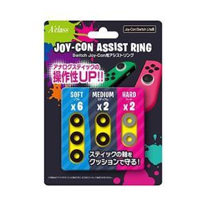 Switch Joy-Con用 アシストリング|meki