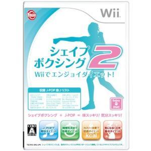 シェイプボクシング2 Wiiでエンジョイダイエット!|meki