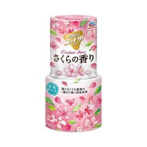 お部屋のスッキーリ! Sukki-ri! 消臭芳香剤 さくらの香り[お部屋用 400ml]|meki