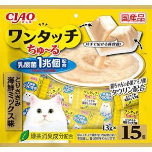 チャオ (CIAO) 猫用おやつ ワンタッチちゅ~る とりささみ海鮮ミックス味 13g×15個 meki